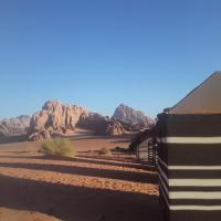 Bedouin city camp