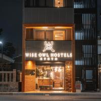 Wise Owl Hostels Kyoto