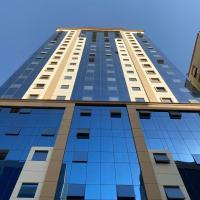 Hotel nab'a Alsafa Almansour
