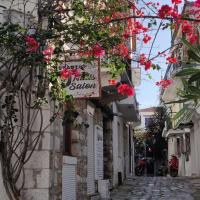 Small House in the heart of Skiathos
