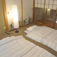 Guesthouse -京都亀千- KYOTO KAMESEN