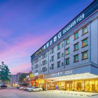 Frida Hotels Guangzhou Baiyun International airport, hotel in Guangzhou