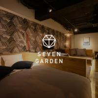 Hotel SEVEN GARDEN TOKYO