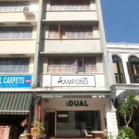 CityZen Hostel Arab Street