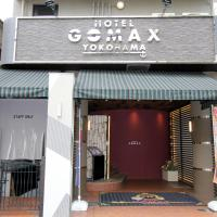 Gomax (Adult Only)