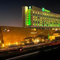 Holiday Inn Chennai OMR IT Expressway