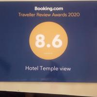 Hotel Temple view