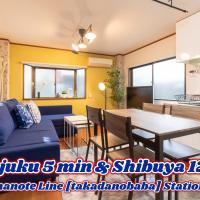 2 stations from Shinjuku Family room