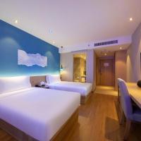 Hanting Hotel Shenzhen Huanggang (Former Fukuda Port Branch)