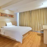 JI Hotel (Chengdu Wuhou New City)