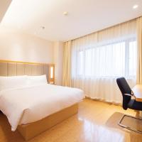 Hanting Hotel (Shenzhen Luohu Port Mix Mall)