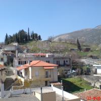 Guesthouse Giannad Studio with View