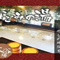 Kobe Port Tower Hotel / Vacation STAY 75416