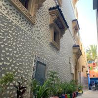 Riad Dar El Mesk