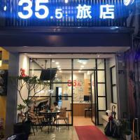 35.5 Inn