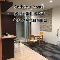 Oniya Guest House Noboribetsu Station
