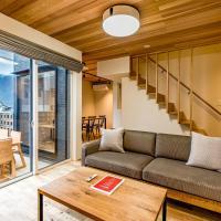 Rakuten STAY HOUSE Yufuin Kawakami / Vacation STAY 45480