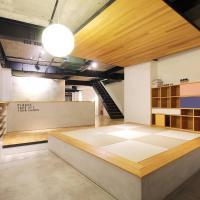 Small Hotel 3 min from Miyajima Pier Bed 17