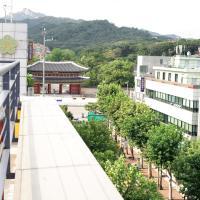 Hostel Korea - Changdeokgung