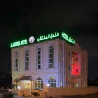 Al Multaqa Hotel