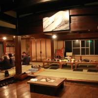 Biwako Makino Hifumikan Guest House