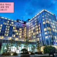 호텔 리젠트 마린 더블루