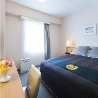 Grand Park Hotel Panex Iwaki / Vacation STAY 77749
