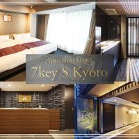 Apartment Hotel 7key S Kyoto