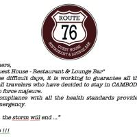 Route 76 Guest House