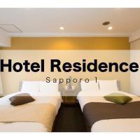 Hotel Residence Sapporo 1