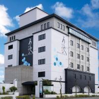 Royal Hotel Uohachi Bettei