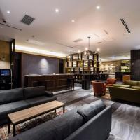 目黒ホリックホテル 2020年3月16日リブランドオープン