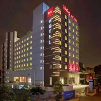 ibis Bengaluru City Centre - An AccorHotels Brand