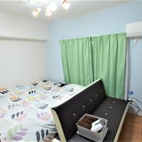 Amont Nakamura / Vacation STAY 53301