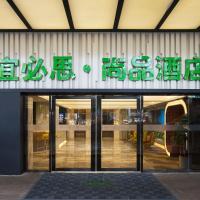 ibis Styles Guangzhou Railway Station Metro Station Hotel