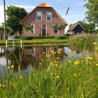 Bed and Breakfast Het Stalhuys