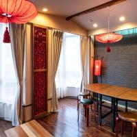 Room Inn Shanghai 中華街 Room3