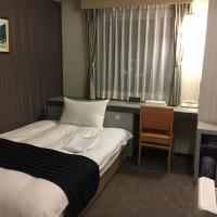 Tottori City Hotel / Vacation STAY 81357、鳥取市のホテル