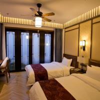 Tianheli Hotel