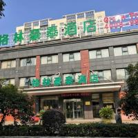 GreenTree Inn Wuxi Xinwu District Meicun Town Taibo Avenue