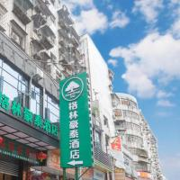 GreenTree Inn Nanchang Daizi Street Longevity Palace