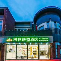 Green Alliance Baoshan Shanghai University Qihua Road Metro Station