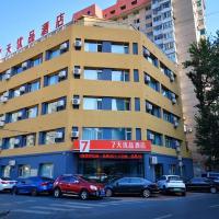 7Days Premium Dalian Xinghai Square Xi'an Road Subway Station Branch