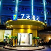 7Days Inn Changsha Hu'nan Guangdian Changsha University Branch