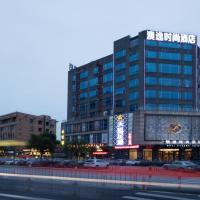 Luocun Aoyi Modern Hotel