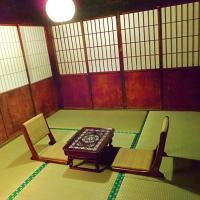 Kominka Sharehouse Hooju - Vacation STAY 7614