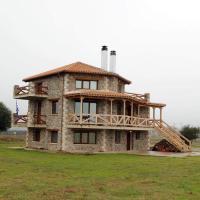 Villa Dream Arachova