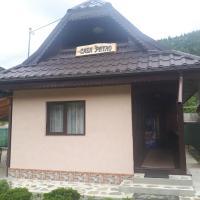 Casa Petro