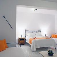 Agistri Apartments