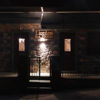 Liontos Rooms